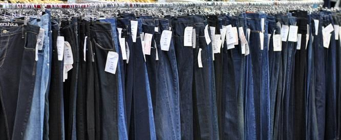 Whitney джинсы магазин в москве