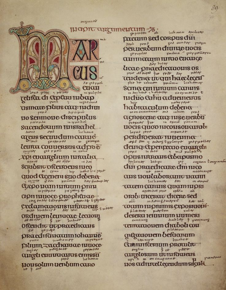 St. Mark's Gospel - Essay Example