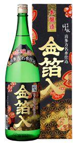 【蔵元直送】会津ほまれ金箔酒1本詰