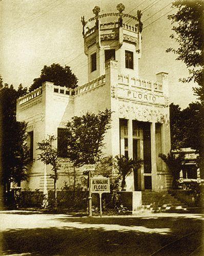 Padiglione Florio (Arch. Ernesto Basile). Esposizione Internazionale di Milano 1906