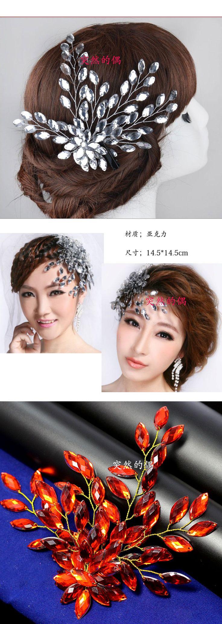 Корейский голову цветок свадебный головной убор Бесплатная доставка ручной работы из бисера кристалл короткие волосы аксессуары для волос свадебный свадебные аксессуары повязка на лбу жемчужина - Taobao
