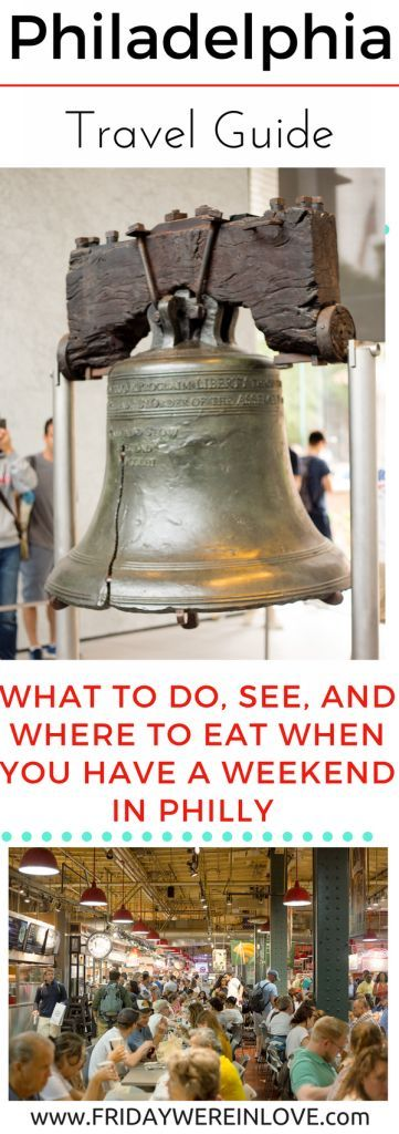 Philadelphia Travel Guide- Philadelphia things to do including great family travel activities in Philly, when you have a weekend in Philadelphia.