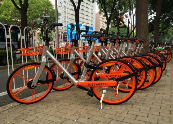 Un nuovo servizio di bike sharing partirà a breve anche a Reggio Emilia: riuscirà a decongestionare un poco il traffico attuale, contribuendo a migliorare la qualità dell'aria che respiriamo? https://www.forumelettrico.it/forum/partira-in-estate-il-bike-sharing-mobike-a-reggio-emilia-t2154.html #reggioemilia #bicielettriche #bikesharing