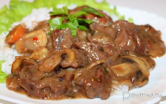 Тушеная говядина по-бургундски – рецепт с фото