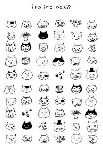 iro iro neko - Illustrated Cats - kitty kitty ...