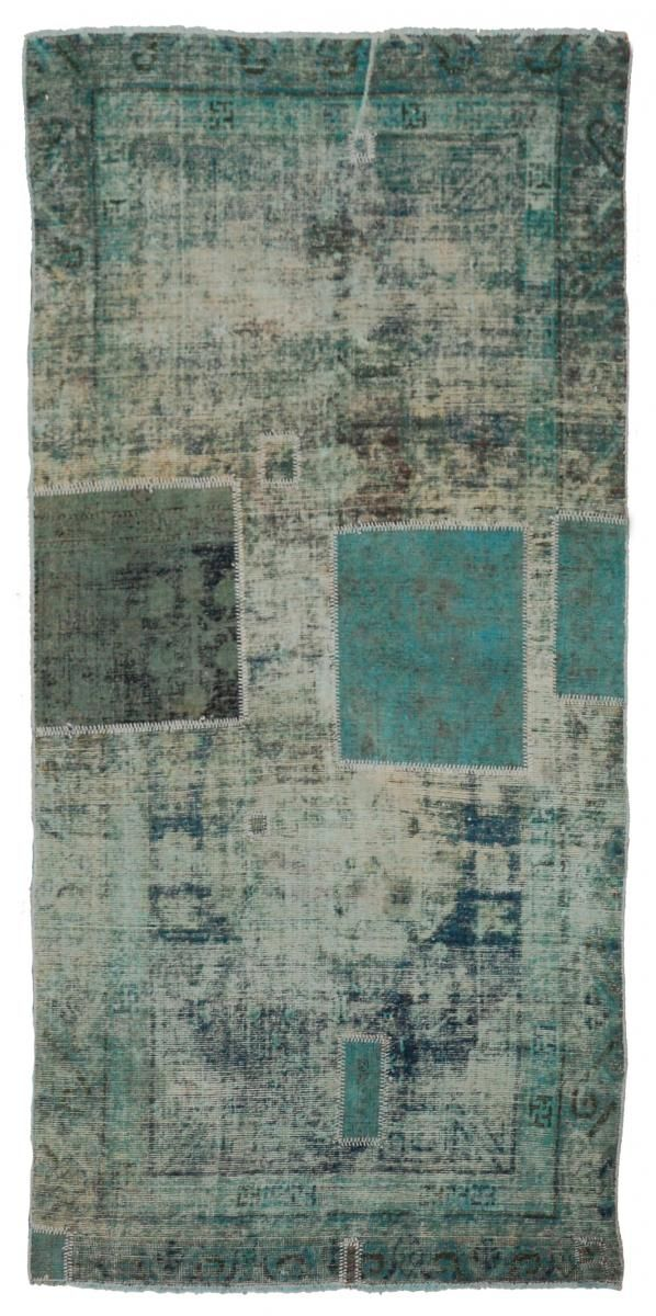 Over Dyed Distressed Rugs Number 16569 Vintage Rugs