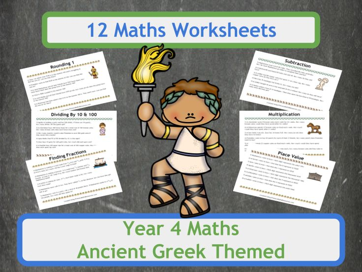 Printable Worksheets For 2 Year Olds Word  Best Maths With History  Viking Themed Images On Pinterest  Addition Worksheets With Pictures Word with Integers Worksheets Pdf Ancient Greek Themed Maths Worksheets  Year  Lcm And Gcf Worksheets Excel