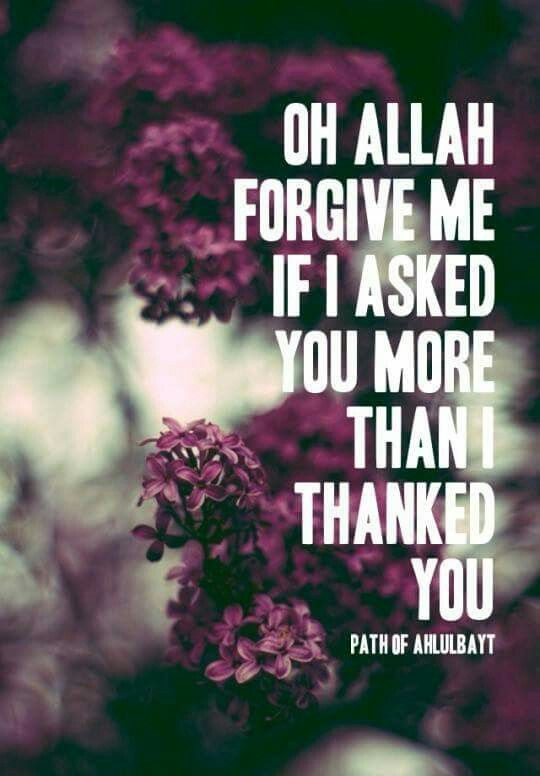 Thank you Allah.