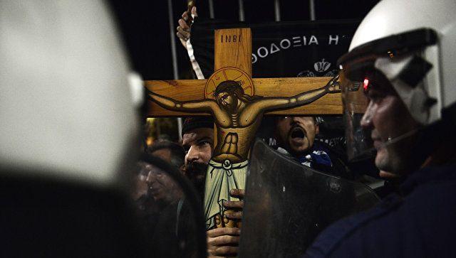 Ψησταριά-Ταβέρνα.Τσαγκάρικο.: «Να καείς στη κόλαση Τσίπρα – Χιλιάδες πιστοί ετοι...
