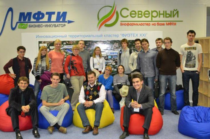 """Biofarmklaster """"Severnyi"""",MIPT (www.mipt.ru)"""