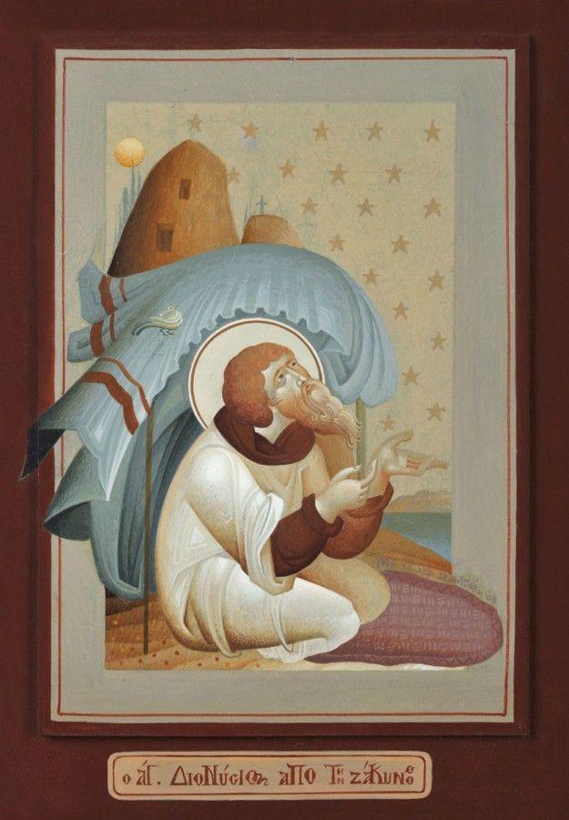 Fikos, artista griego, iconografía bizantina contemporanea. Muy interesante