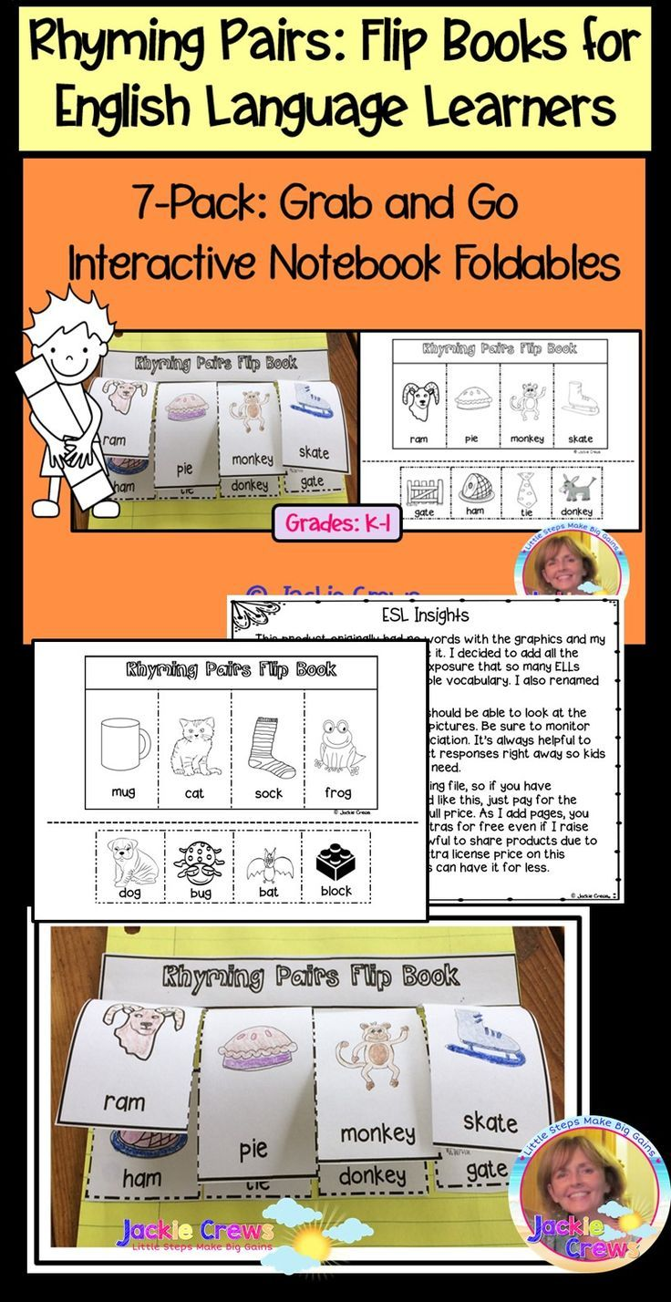 This pack of seven rhyming flip books is a great review to put in your literacy centers or as work for fast finishers. It has several letter patterns including CVC and VCE among others. Students will be able to assemble easily by cutting and gluing as the sample picture shows. My students really enjoyed making these.  NEW: I added a seventh flip book, core standards, ESL Insights(guide for teachers of ELLs), and I also added words for all the rhyming graphics for instant vocabulary exposure.