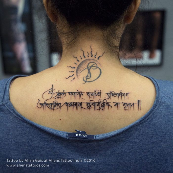 """Maha Mrityuanjaya Mantra Tattoo by Allan Gois at Aliens Tattoo India. The script is designed by Sunny Bhanushali according to client's preference and tattooed by Allan. The sun is the combination of beautiful dot work and line art. Initially client was firm on getting a more defined sun but I suggested that simple spines would do the magic. And you can see the results and the client loved it. As they say, """"The less, the better""""..."""