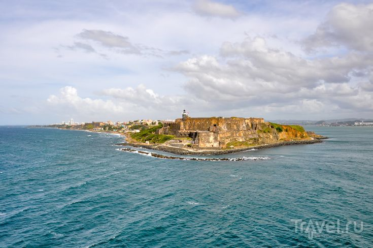 Castillo de San Felipe del Morro: 400-летний форт