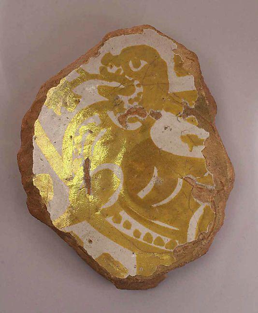 Fragment of a Bowl   Egypt, Fustat, 11th-12th century   Metropolitan Museum, acc. num. 20.120.195