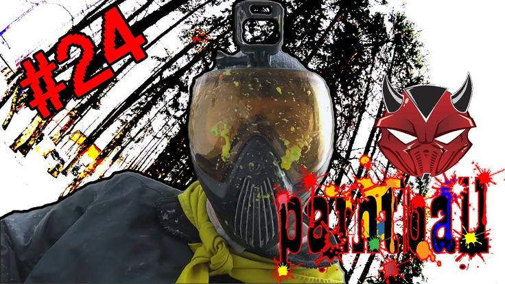 "#24 Пейнтбол "" Защитник "" #CESIUM ( Best Paintball GoPro) 2017 Rus PB"