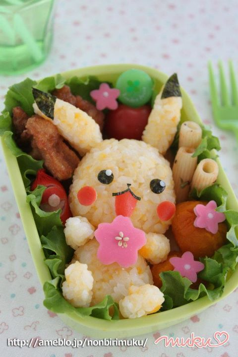 pikkachu rice ball bento box recipe food pinterest beautiful pikachu and egg yolks. Black Bedroom Furniture Sets. Home Design Ideas