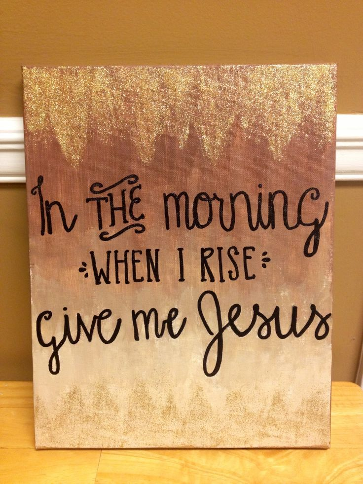 His Grace is New Every Morning.