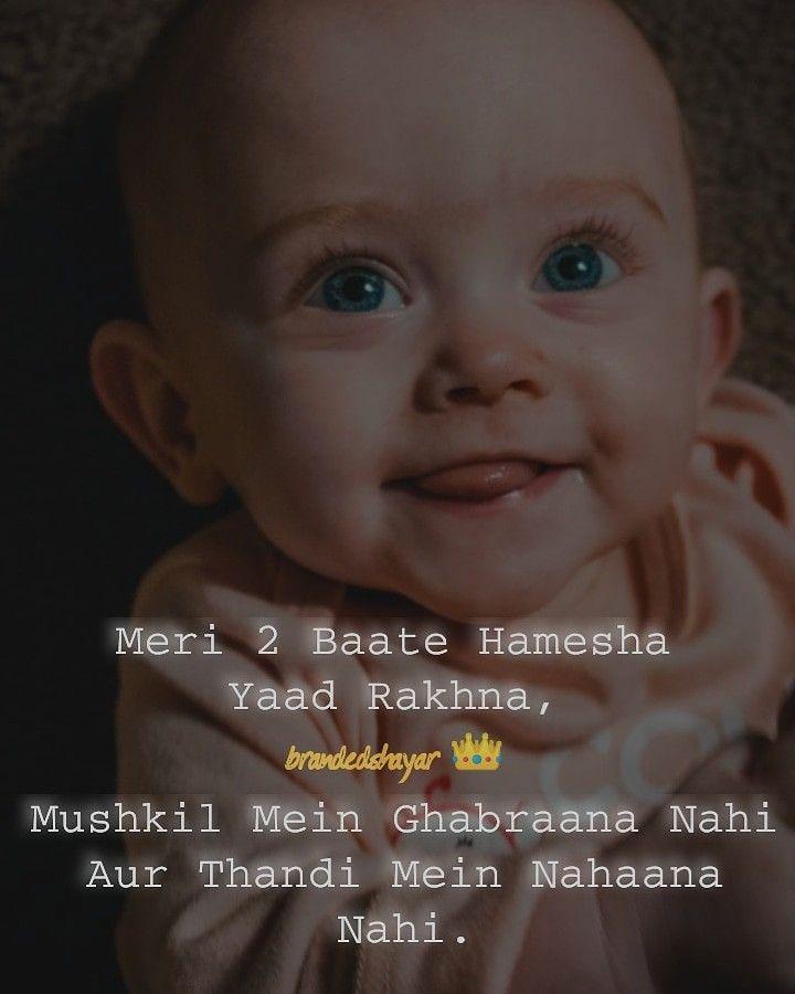 Funny Hindi Shayari Bad Attitude Quotes Funny Minion Quotes Cute Jokes