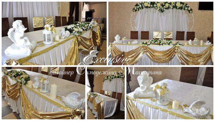 свадебное оформление золотой шик
