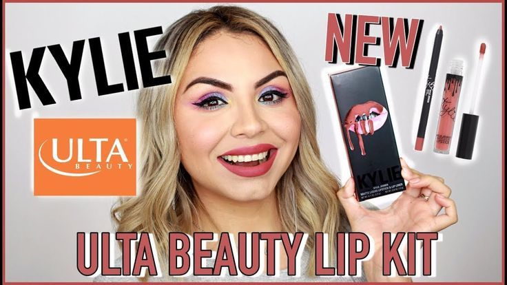 New Ulta Beauty Lip Kit By Kylie Cosmetics Review Youtube