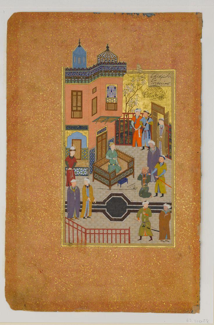 "Farid al-Din `Attar | ""The Beggar who Professed his Love for a Prince"", Folio 28r from a Mantiq al-tair (Language of the Birds) | Islamic | The Metropolitan Museum of Art"