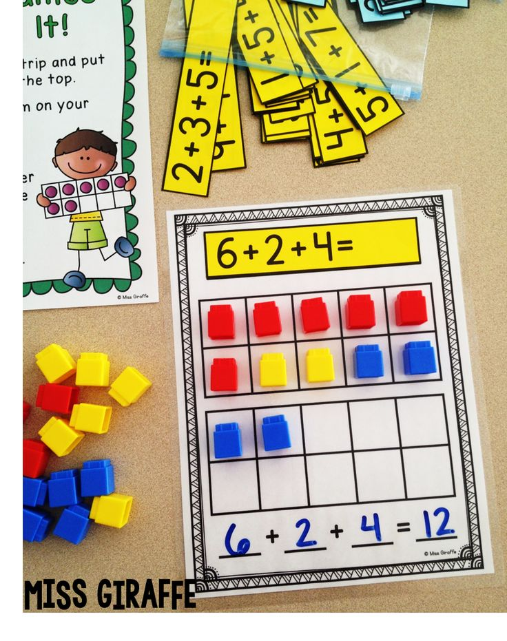 Adding 3 Numbers centers and worksheets