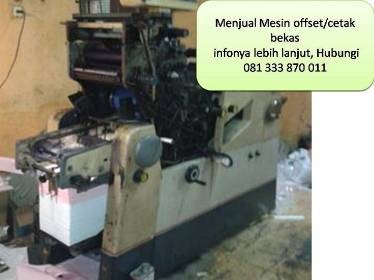 harga printer digital kaos, mesin cetak id card digital, harga mesin roland, mesin cetak offset digital, mesin roland, mesin cetak kaos digital terbaru, supplier bahan digital printing, cetak x banner, mesin cetak brosur digital, digital printing bekas, cetak digital printing murah, jual mesin cetak offset, harga printer untuk percetakan, paket digital printing murah, harga print banner, mesin cetak digital offset, harga mesin printer banner, sablon kaos digital printing, printer digital…