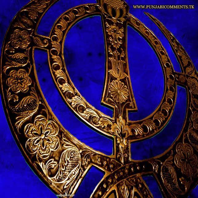 Sikh | SIKH WALLPAPER, SIKH COMMENTS WALLPAPER, KHANDA WALLPAPER, SIKHISM ...