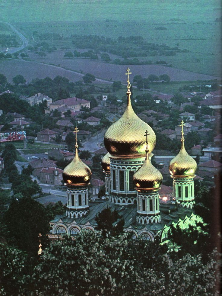 National Geographic : the Bulgarians by James L. Stanfield.