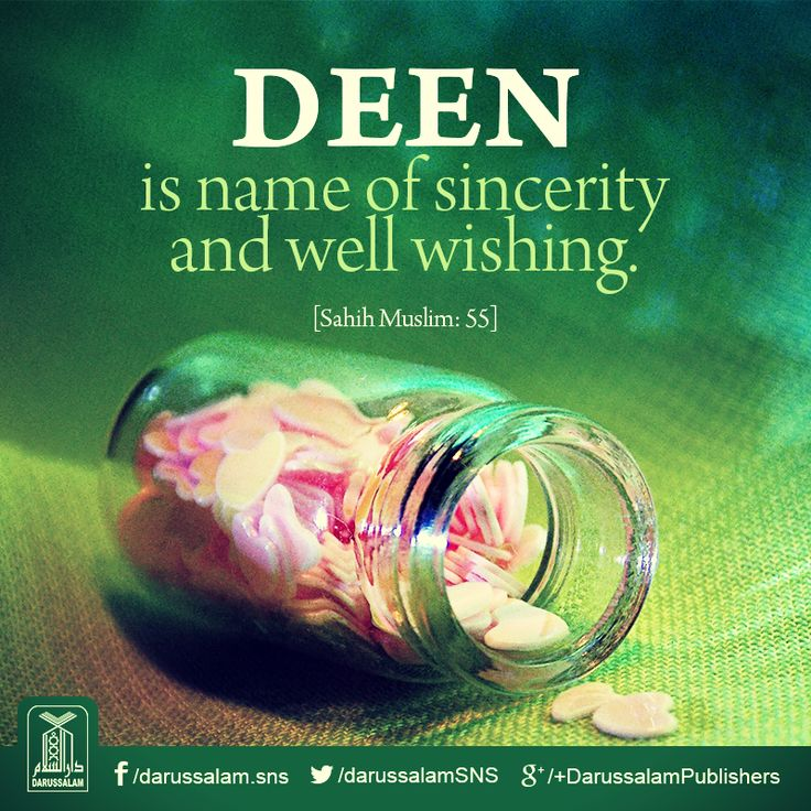 Daily Hadith | What is Deen? It is narrated on the authority of Tamim ad-Dari that the Messenger of Allah (ﷺ) said: Deen is a name of sincerity and well wishing. Upon this we said: For whom? He replied: For Allah, His Book, His Messenger and for the leaders and the general Muslims. [Sahih Muslim, Book of Faith, Hadith: 55] Chapter: Clarifying that the religion is sincerity. #Deen #Hadith