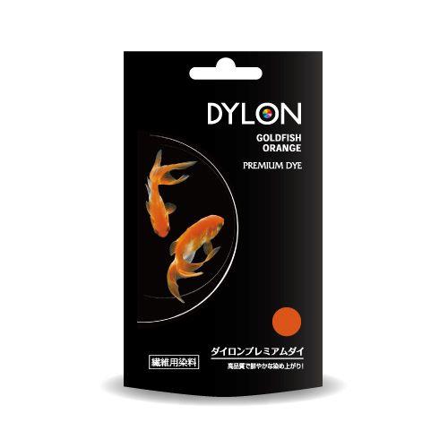 ダイロン プレミアムダイ ゴールドフィッシュオレンジ 55