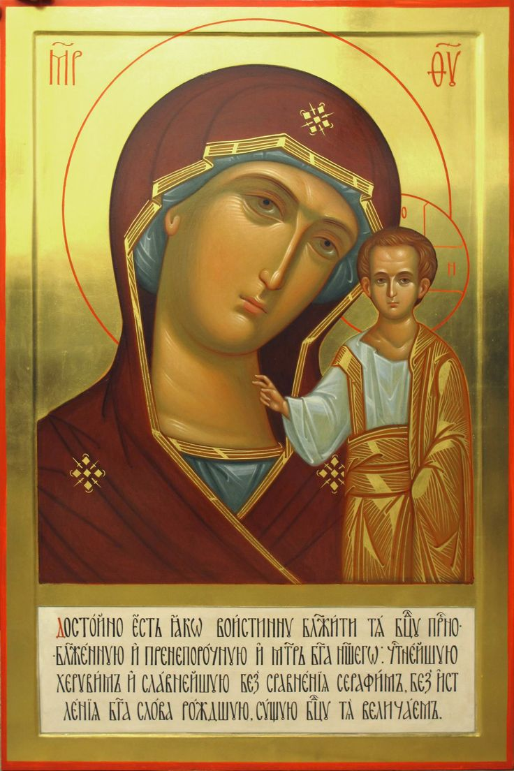 MARY AND OUR LORD JESUS