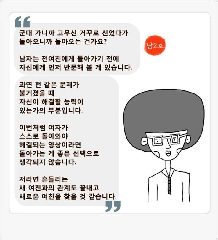 삼삼남녀7화_p8.jpg