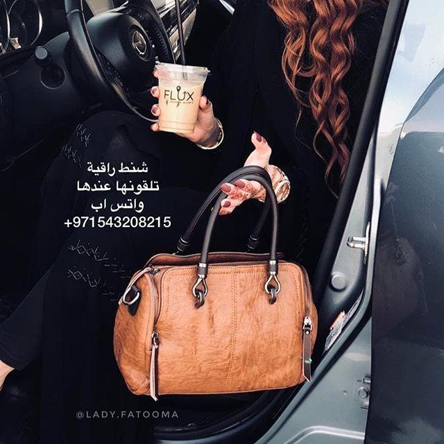 Uae Store18 Uae Store18 شنط راقيه وفخمه وافضل المنتجات الاسبانيه للعنايه بالبشره تلقونها فحسابه Louis Vuitton Speedy Top Handle Bag Louis Vuitton Speedy Bag