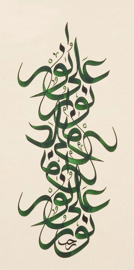 DesertRose... 'Light upon Light' Surah Noor God is the Light of the heavens and the earth