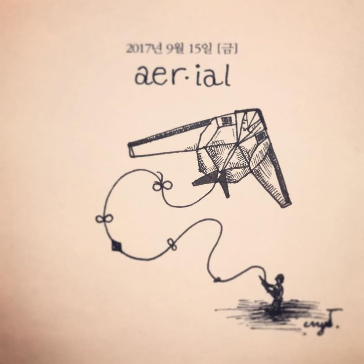 Aerial / 20170915 - #안테나 #항공기에의한 #공중의 #대기의 #공기의 #aerial #antenna #kite #stealth #aircraft #sky #fly #daily #drawing #sketch #english #word #vocabulary #pen #art #illust #illustration #design #artoftheday #drawingeveryday #alldays #dailyatom #crys #crysju
