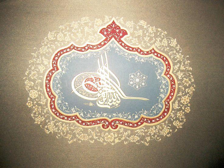 Göznuru, güzel bir tezhip örneği.  #tezhip #müzehhip #gelenekselsanatlar  #ottoman #karinsanat #fineart #art #atwork
