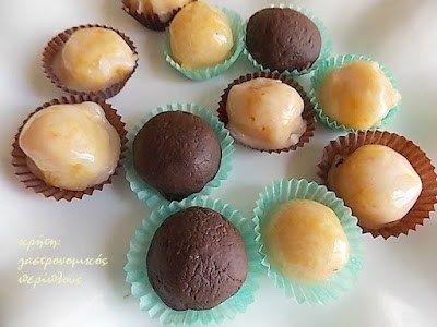 Εύκολο νηστίσιμο γλυκάκι 3 υλικών και 5 λεπτών! - Κρήτη: Γαστρονομικός Περίπλους