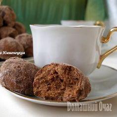 """Печенье """"Трюфель"""" - очень ароматное, мягкое, с оригинальным вкусом обязательно понравится Вашим гостям. Такое печенье приятно подать к чаю или кофе или преподнести в виде подарка."""