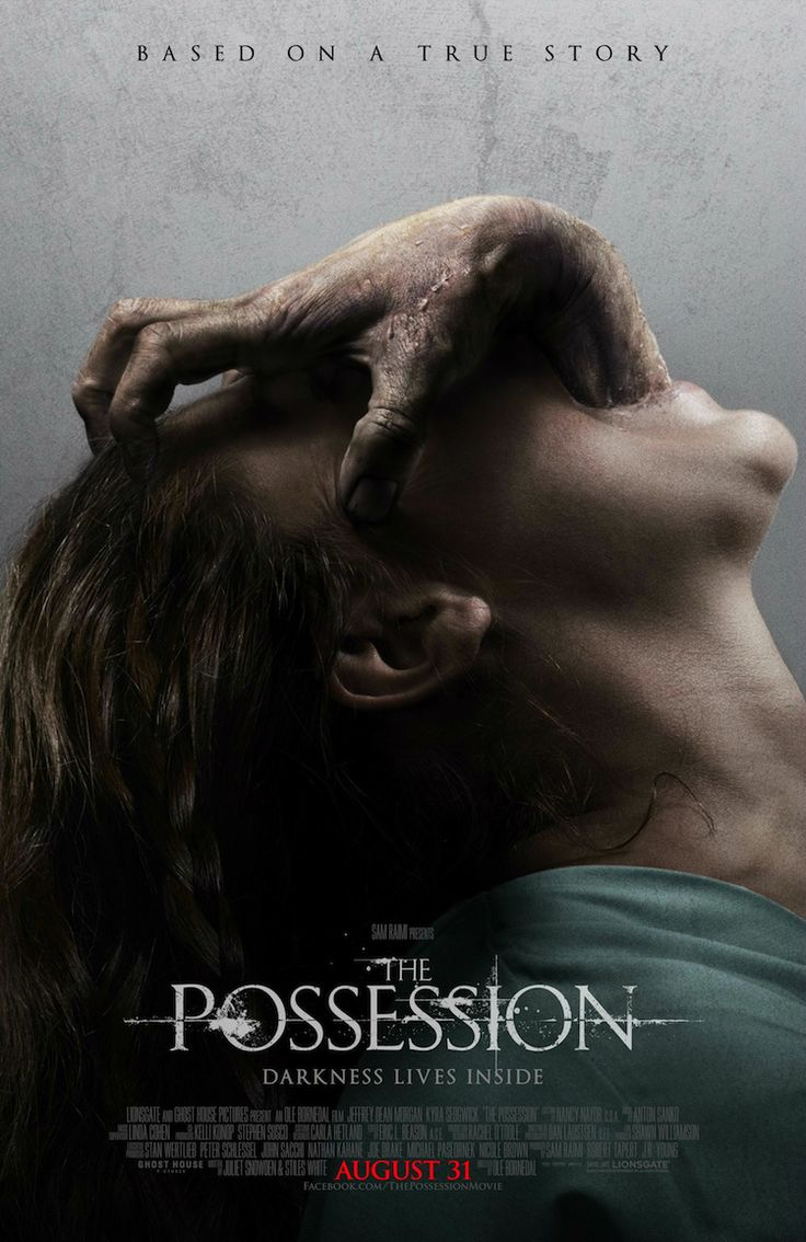 Gruesome Hertzogg Podcast: The Possession (2012)