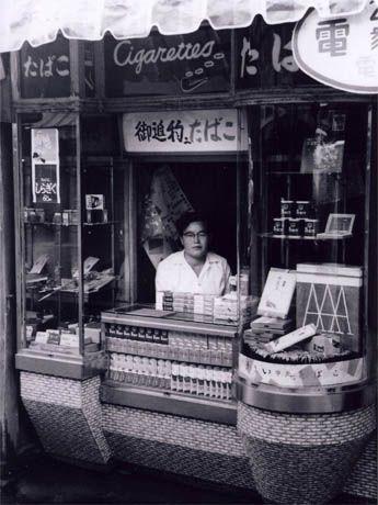 渋谷で「昭和30年代物語」展-たばこ屋に焦点、映画と連動も [写真] | シブヤ経済新聞