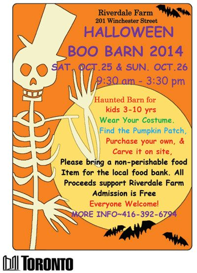 Halloween Hoot and Boo Barn at Riverdale Farm - Oct 25th & 26th 2014 for kids aged 3-10.