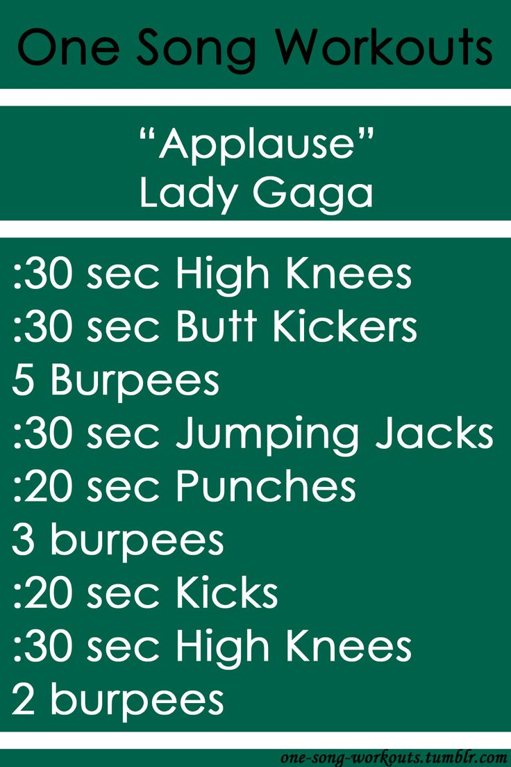 Request for an intense workout to Applause :) Focus: Cardio