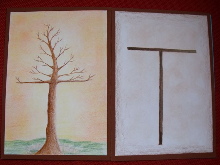Waldorf ~ 1st grade ~ Letter: T ~ Tall Tree ~ main lesson book