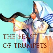 two days of rosh hashanah in israel