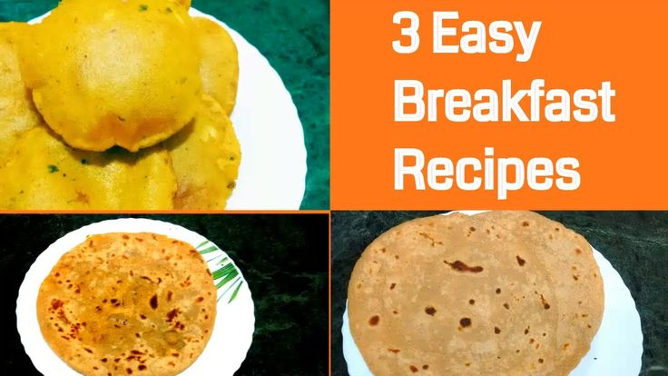 3 Effortless Breakfast Recipes Hindi ||Effortless and Rapid Breakfast Recipes || Breakfast Recipes in Hindi - http://howto.hifow.com/3-effortless-breakfast-recipes-hindi-effortless-and-rapid-breakfast-recipes-breakfast-recipes-in-hindi/