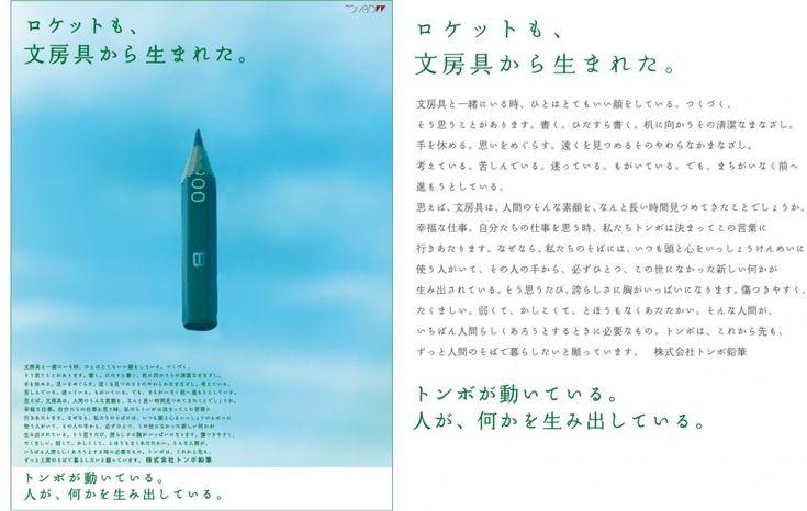ad_gallery_rocket