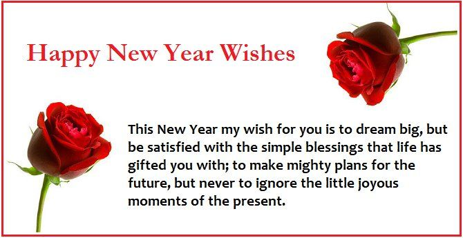 happy new year sms messages in english hello friends today i am going to share some latest and unique new year sms messages in eng places to visit
