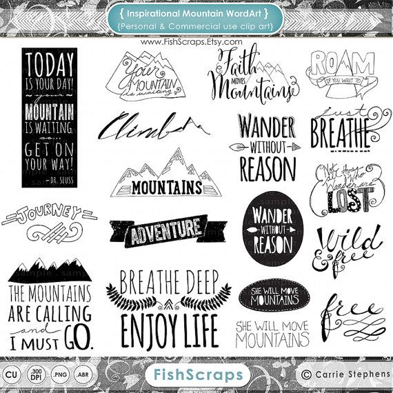 mountain word art inspirational quote clip art